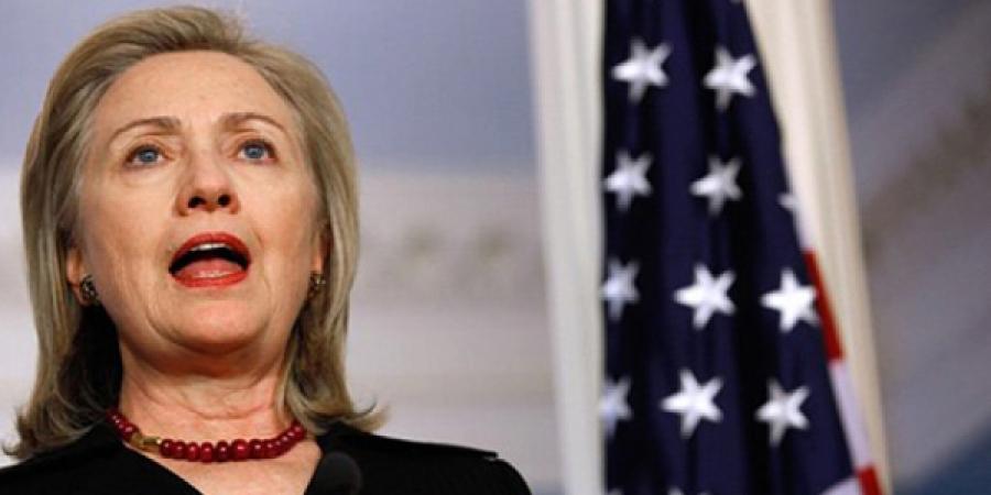 Хиллари Клинтоныг авлигын хэргээр мөрдөн шалгаж байна