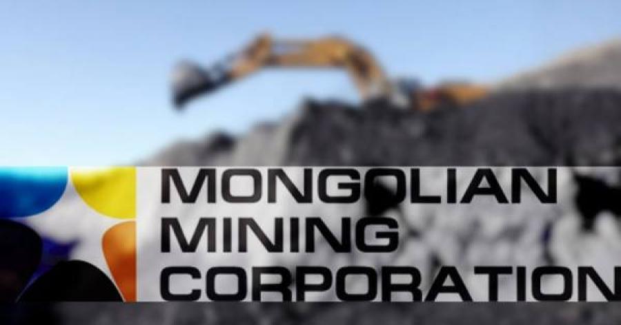 """""""Монголиа Майнинг корпораци""""  дампуурлаа зарлах уу"""