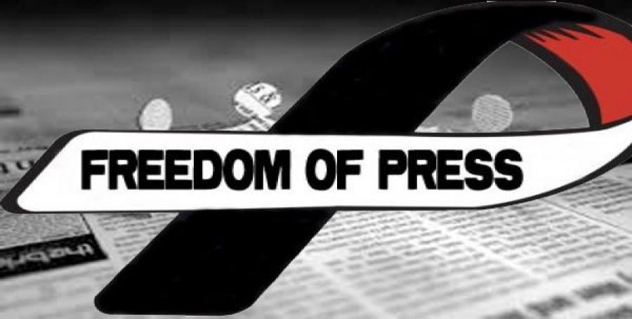 Өнөөдөр Дэлхийн Хэвлэлийн эрх чөлөөний өдөр