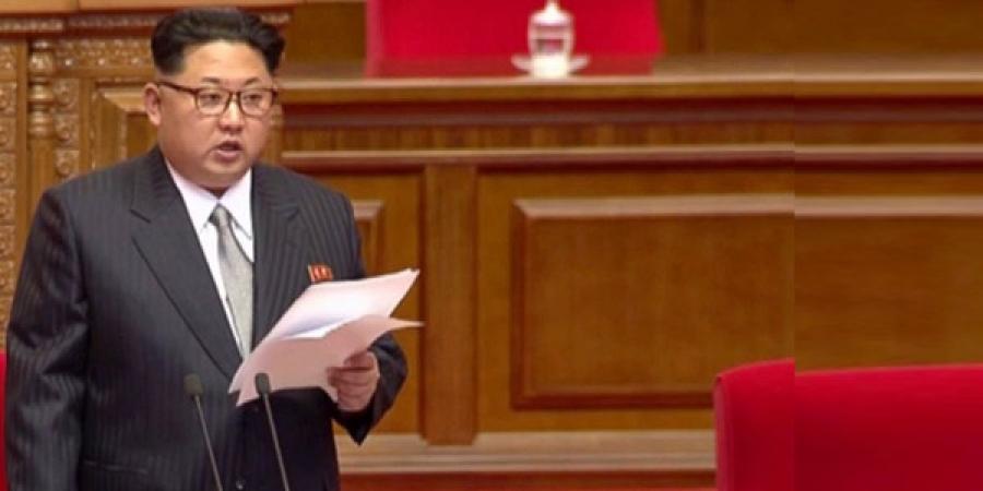 Пхеньянд Хөдөлмөрийн намын их хурал зохион байгуулагдлаа