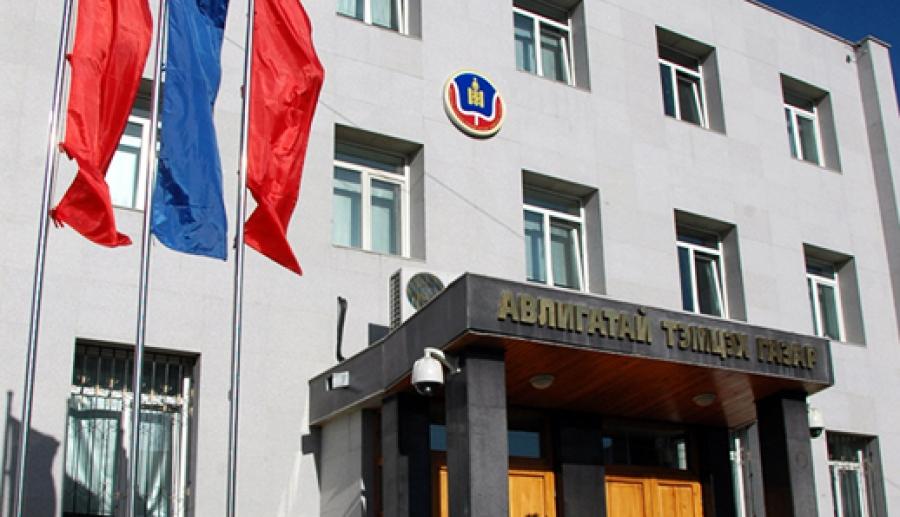 АТГ-ын даргыг томилох асуудлаар АН завсарлага авлаа