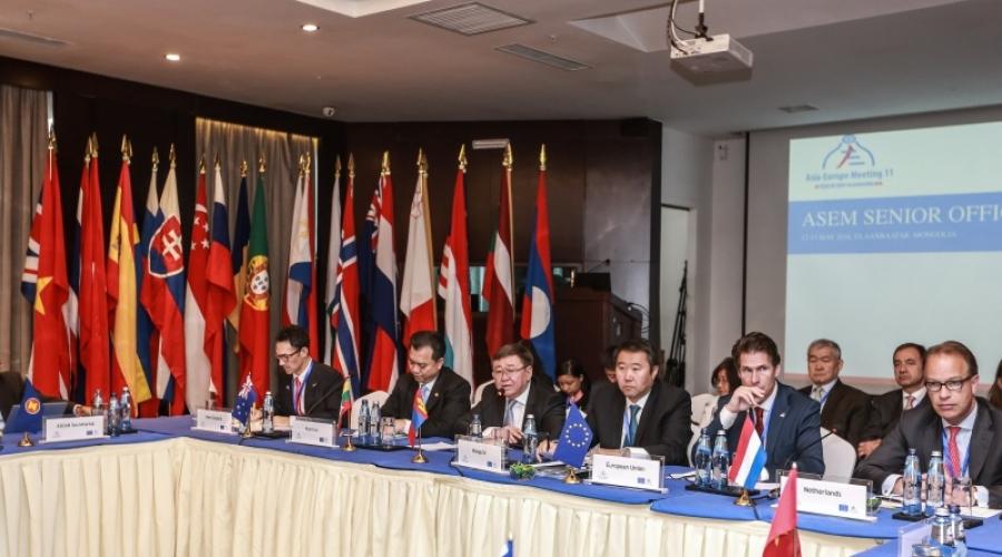 АСЕМ-ын Ахлах албан тушаалтнуудын уулзалт болж байна