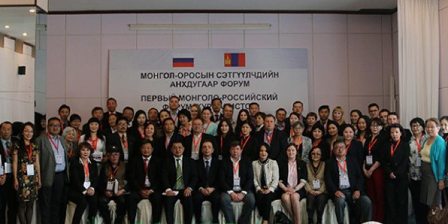 Монгол-Оросын сэтгүүлчдийн анхдугаар форум боллоо