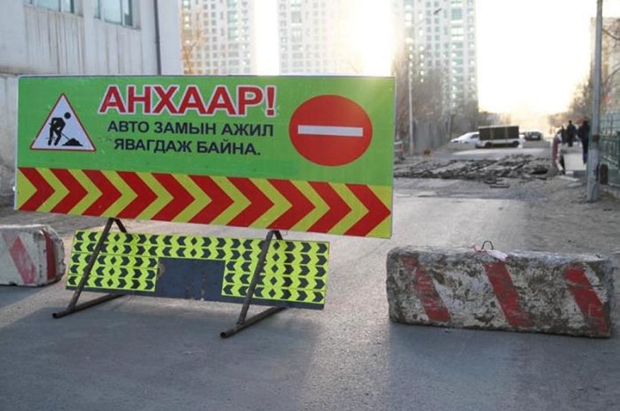 Нийслэлийн 7 байршилд авто замын эргэлтийн талбайг засварлана