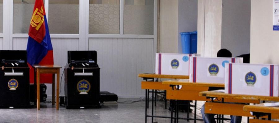 Сонгуулийн мөрийн хөтөлбөртөө хүний эрхийн асуудлыг тусгахыг уриалав