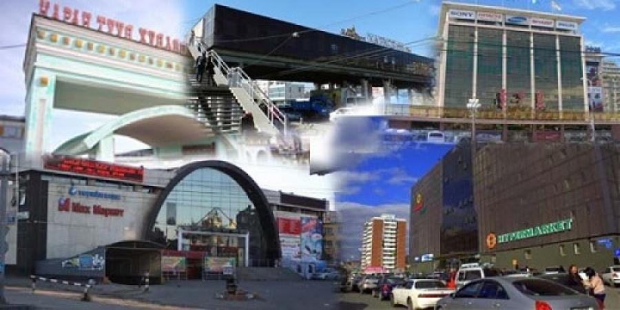 """""""Улаанбаатар-Марафон""""  олон улсын тэмцээний үеэр захууд амарна"""