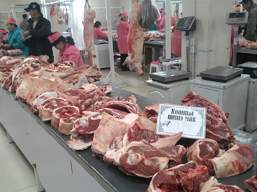 Хонины махны үнэ 325 төгрөгөөр буурчээ