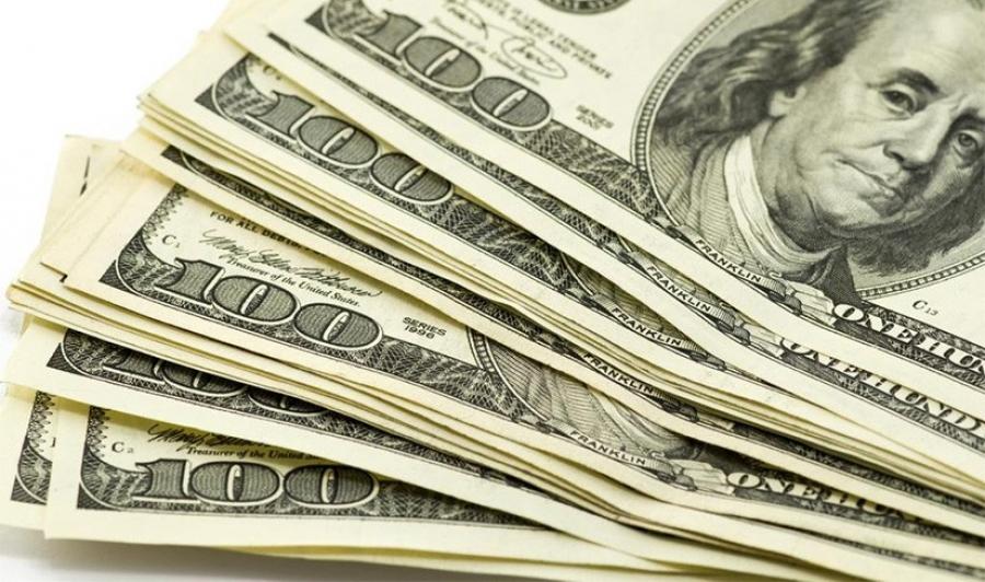Ам.долларын ханш 1984 төгрөгтэй тэнцлээ