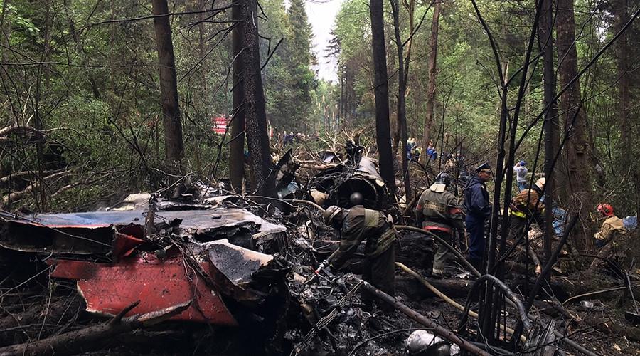 Москвад онгоц сүйрчээ