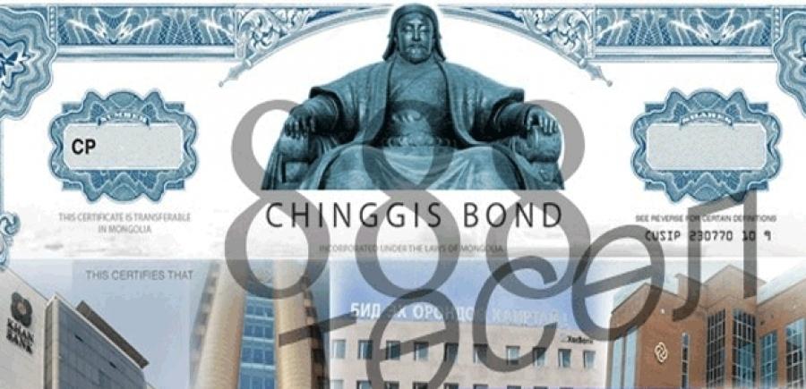 """""""Чингис бонд экспо"""" үзэсгэлэн худалдаа болж байна"""