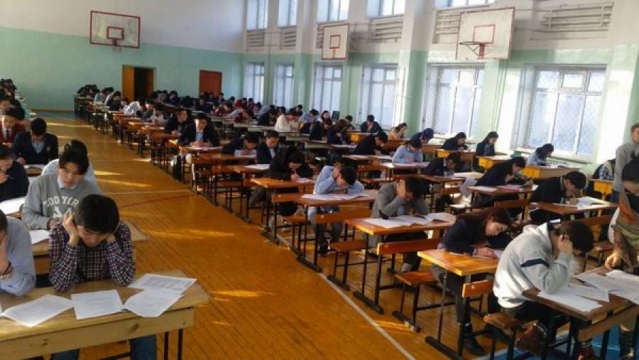 Өнөөдөр англи хэл, Монгол улсын түүх, химийн хичээлүүдээр шалгалт авна