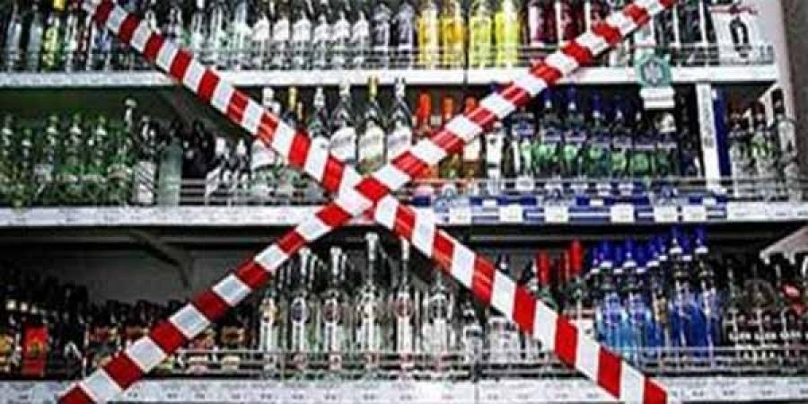 Санал авах өдөр согтууруулах ундаа зарах, түүгээр үйлчлэхийг хориглоно