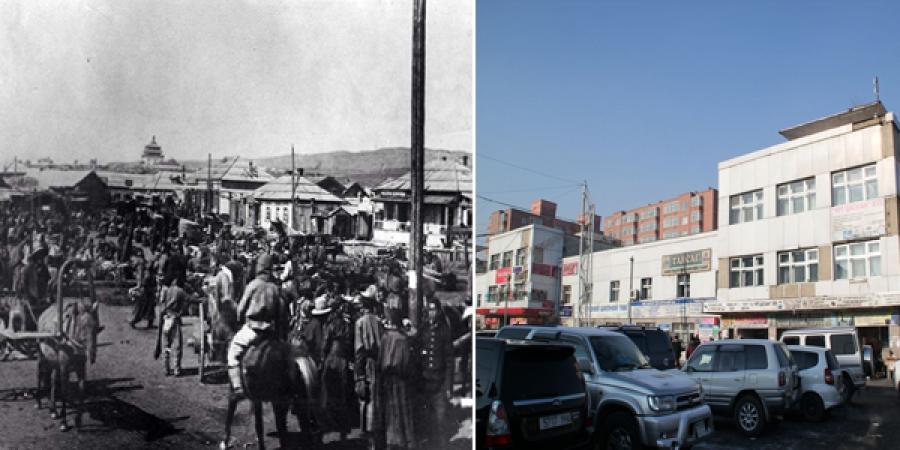 Цаг хугацааны өөрчлөлт-Улаанбаатар хот