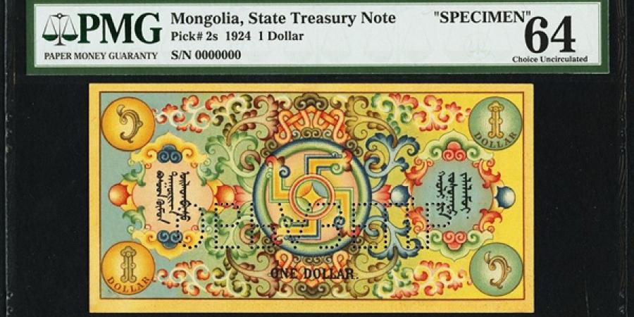 Монголын хуучны цаасан мөнгө 74687,50 ам.доллараар зарагдлаа