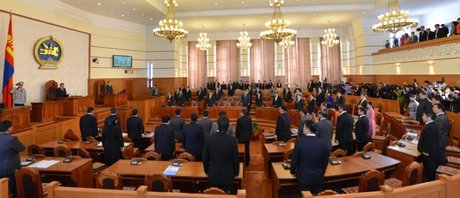Парламент отгон чуулганаа маргааш хийнэ