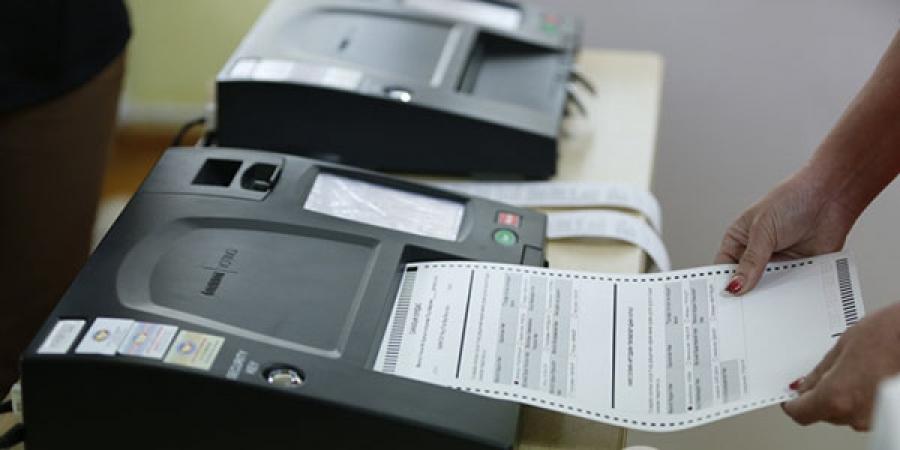 Улсын хэмжээнд сонгуулийн  ирц 23,3 хувьтай үргэлжилж байна