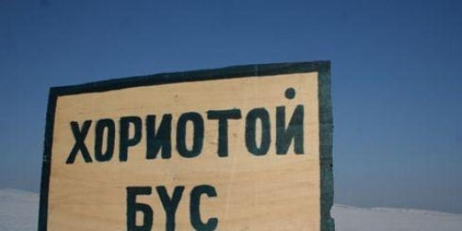 Дорноговь, Говьсүмбэр аймгийн замыг түр хугацаагаар хаажээ