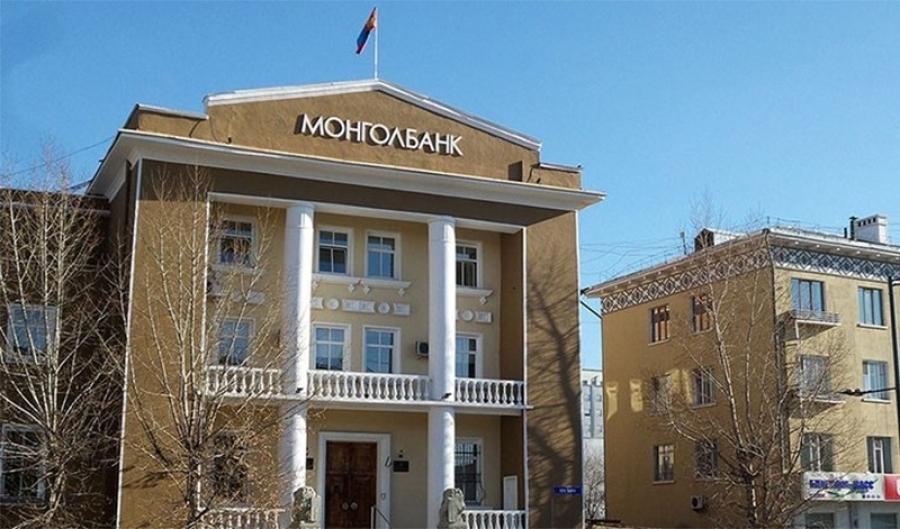 Монголбанк валютын зах дах оролцоогоо хэвээр хадгална