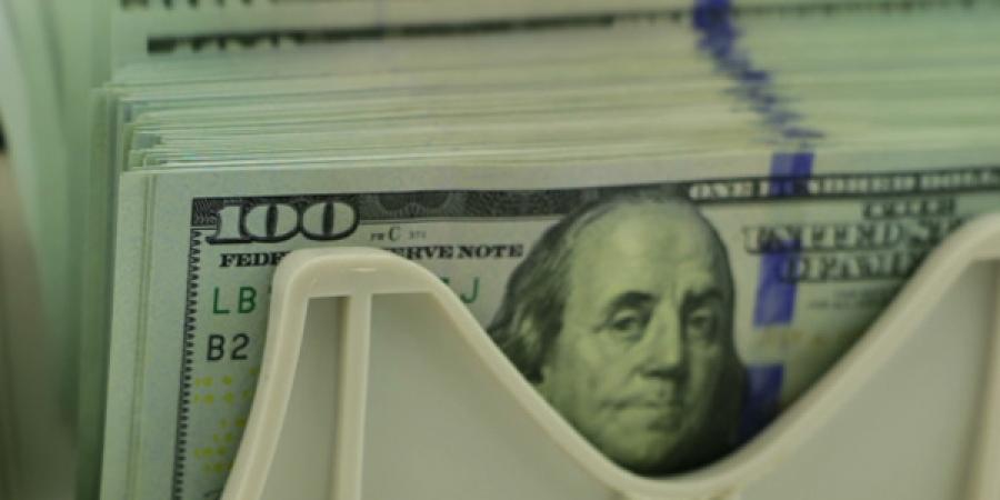 Монголбанк 30.0 сая ам.доллар нийлүүлэв