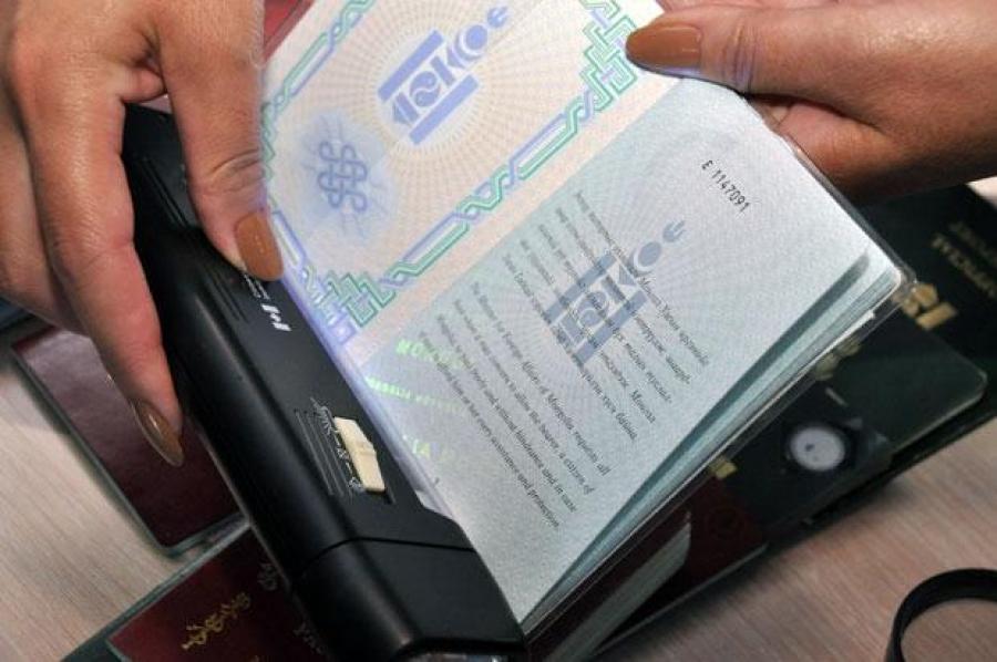 Япон улсын визийг хуурамчаар үйлдсэн зөрчлийг илрүүлжээ