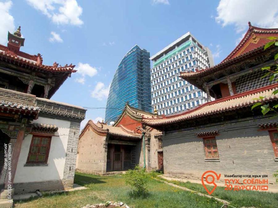 Чойжин ламын сүм музейн цогцолборыг танилцуулж байна