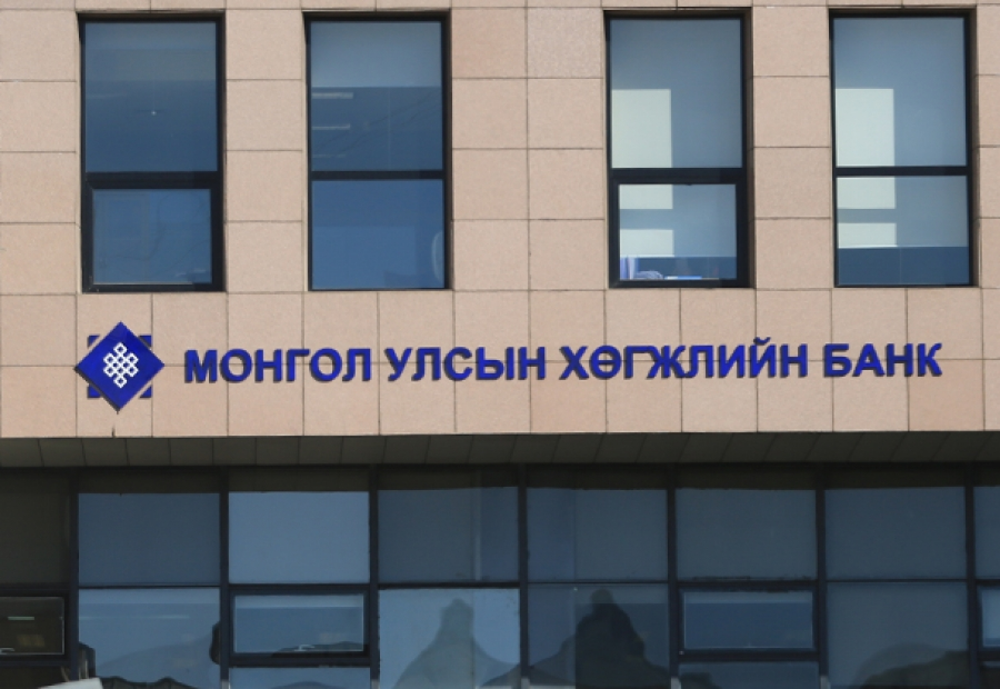 Хөгжлийн банкны удирдлагуудыг солих асуудал яригдаж эхэлжээ