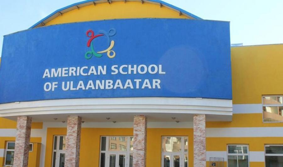 """Монгол Улсын хуулийг уландаа гишгэсэн """"American school Ulaanbaatar"""""""