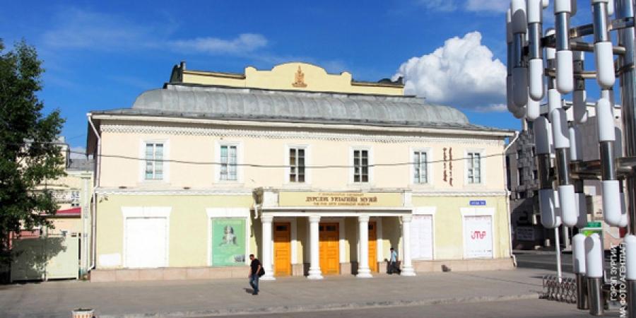 Мах худалдаалах зах буюу одоогийн Г.Занабазарын нэрэмжит музей