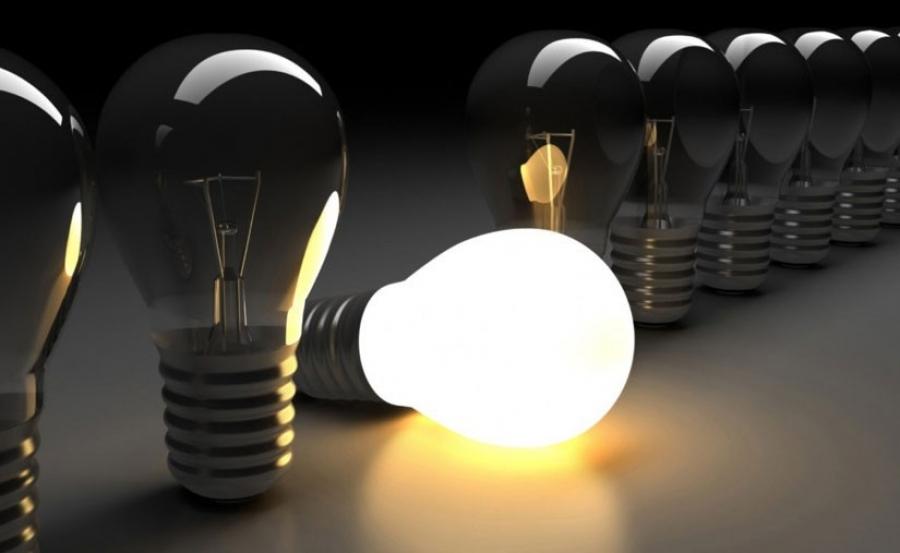 Таван дүүрэгт цахилгаан хязгаарлана