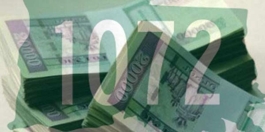 Иргэдийн хувьцааны мөнгийг гүйцээж олгоно
