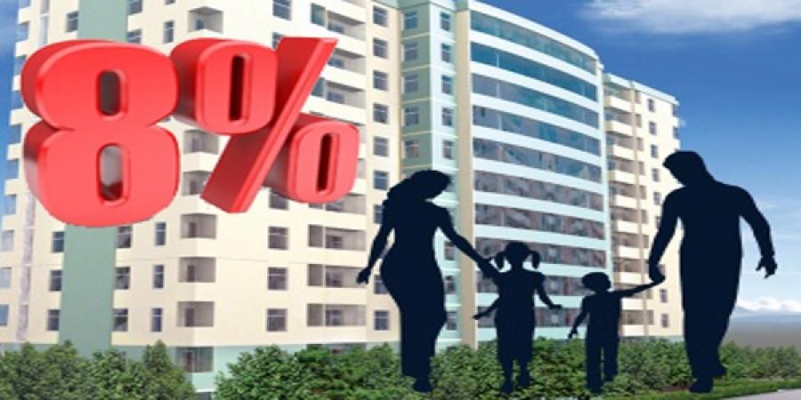 Ипотекийн зээлийг зогсоох нь зөв, буруу