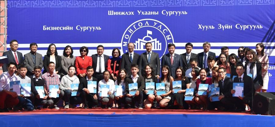 Засгийн газар 100 мянган оюутныг боловсролын зээлд хамруулна