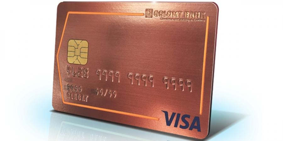 Та аль ч банкны харилцагч байсан WWW.ZESCARD.COM хаягт хандан картаа захиалах боломжтой