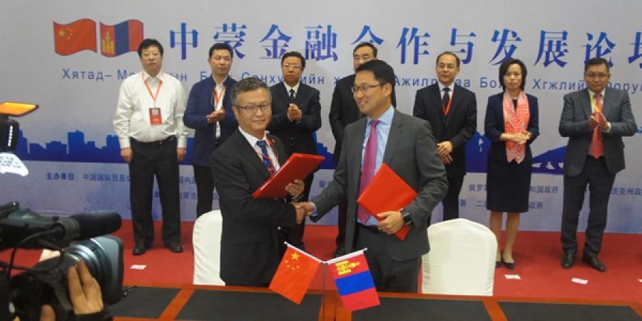 Голомт банк Хятадын bank of Inner Mongolia–тай худалдааны санхүүжилтийн зээлийн гэрээ байгууллаа