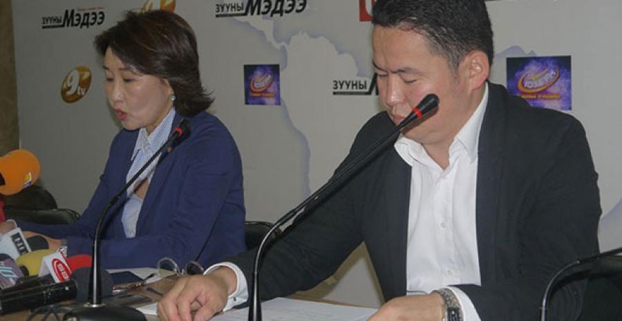 Ч.Долгормаа: Монголд хэнийг шалгаж, хэнийг шалгадаггүйг ардчилсан Ерөнхийлөгчөөс асуумаар байна
