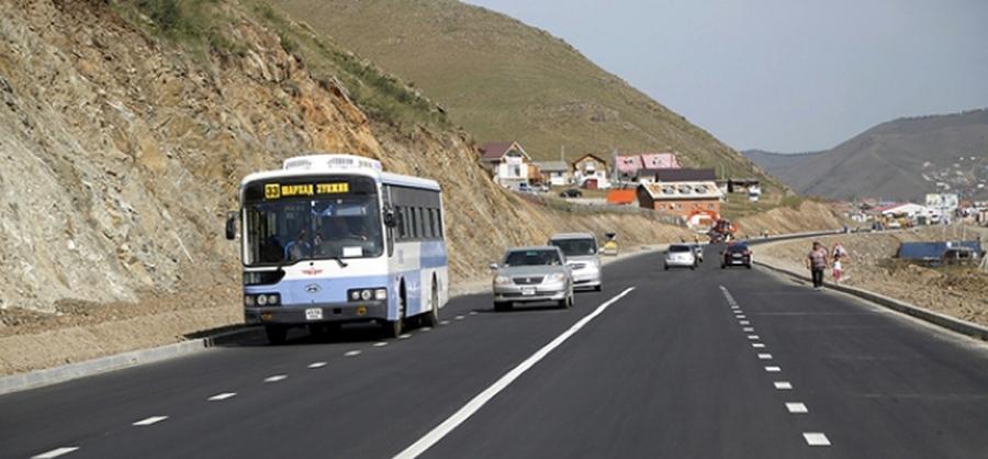 Зуслангийн нийтийн тээврийн үйлчилгээг зогсоолоо