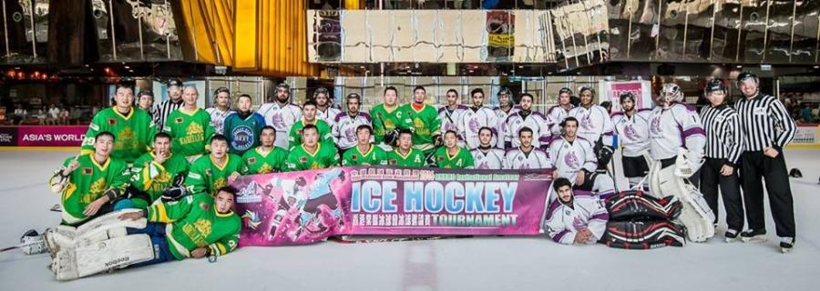 Хоккейчид олон улсын тэмцээнд түрүүлжээ