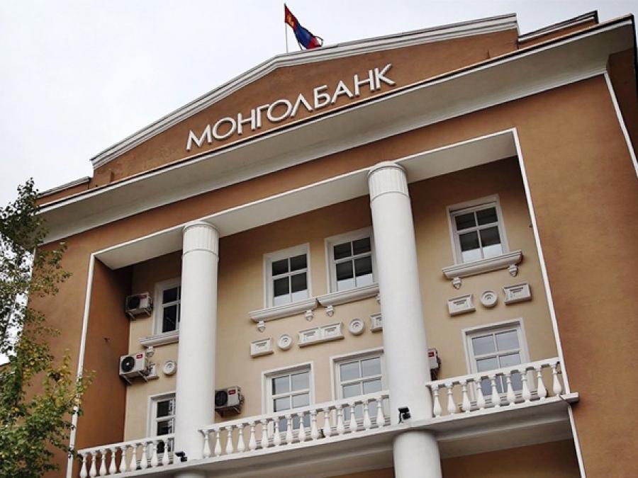 Монголбанк своп хэлцлийн саналыг биелүүлэв