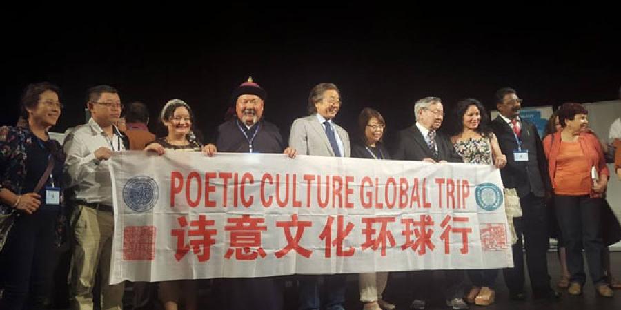 Дэлхийн яруу найрагчдын Их хурлыг Монголд зохион байгуулна