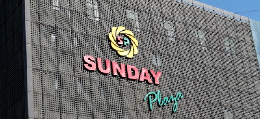 """""""Sunday plaza""""-д гарсан галын хэргийн шүүх хурал өнөөдөр болно"""