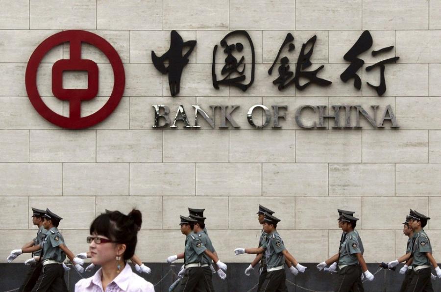 "Монголын банкны системийг ""залгих"" Bank of China"
