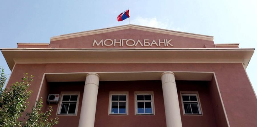Монголбанк 13.8 сая ам.доллар нийлүүллээ