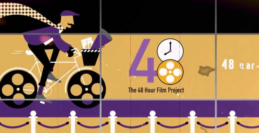48 цаг кино наадам  эхэлнэ
