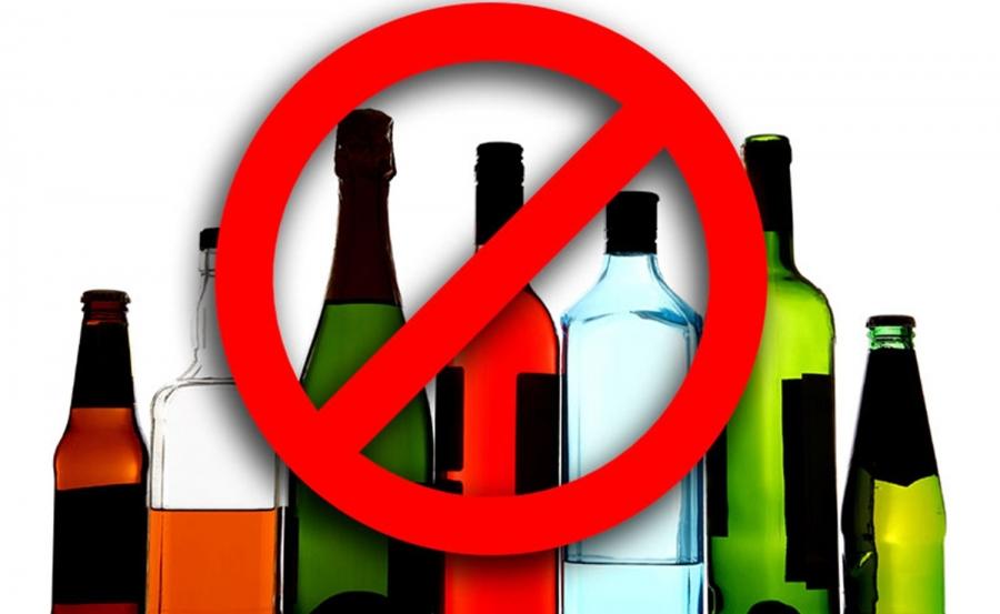 Энэ сарын 19, 20-ны өдөр архи согтууруулах ундаа худалдахгүй