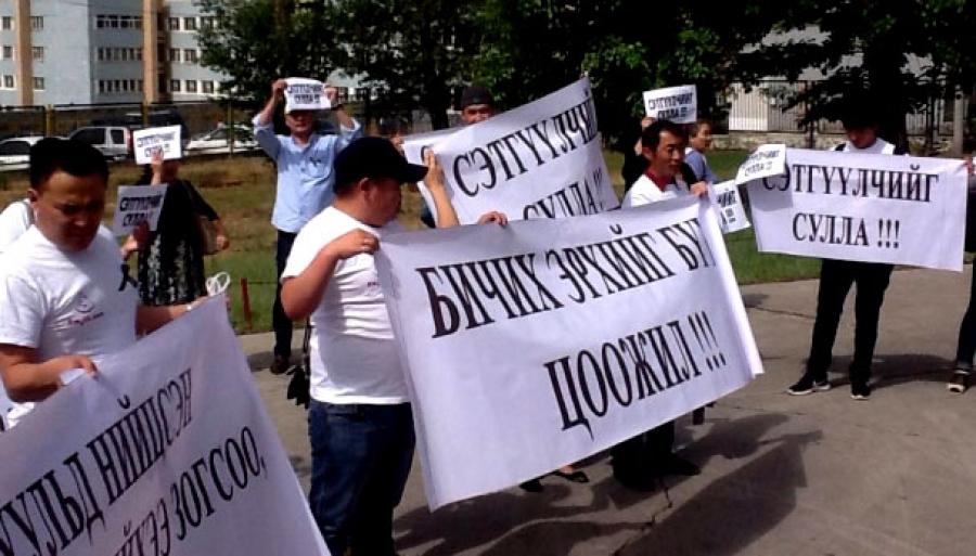 Сэтгүүлчийн эсрэг үйлдэж буй гэмт хэргийг ял шийтгэлгүй өнгөрөөхийг эсэргүүцэх өдөр