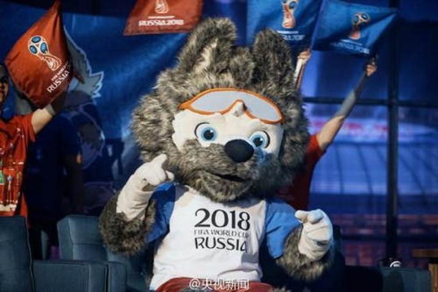 2018 оны хөлбөмбөгийн  ДАШТ-ий логог  шалгаруулжээ