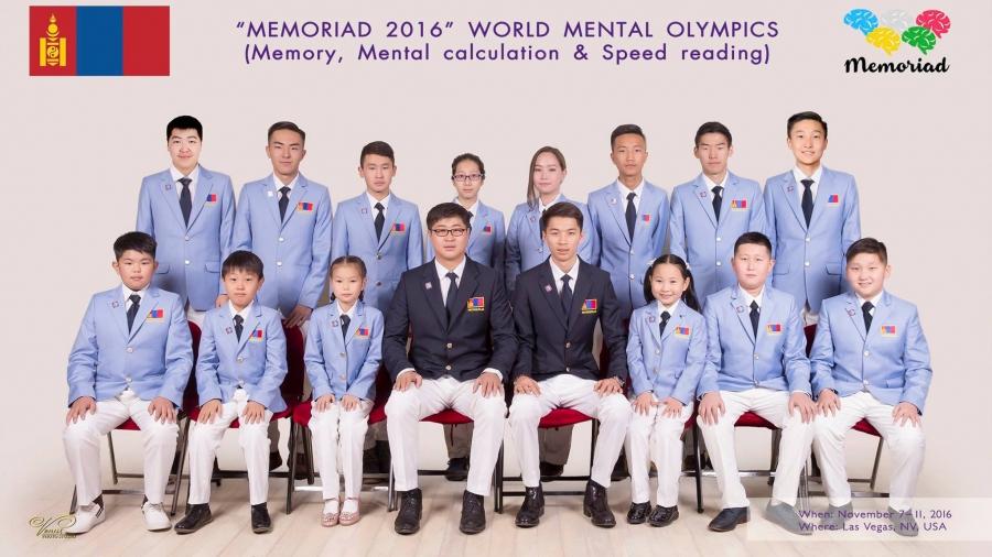 """""""Memoriad-2016"""" оюуны олимпт оролцох тамирчид АНУ-ыг зорив"""