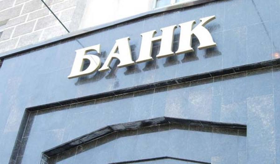 Иргэд банкуудын үйлчилгээг шүүмжилж, гадны банк орж ирэх ёстой гэж үзэж байна