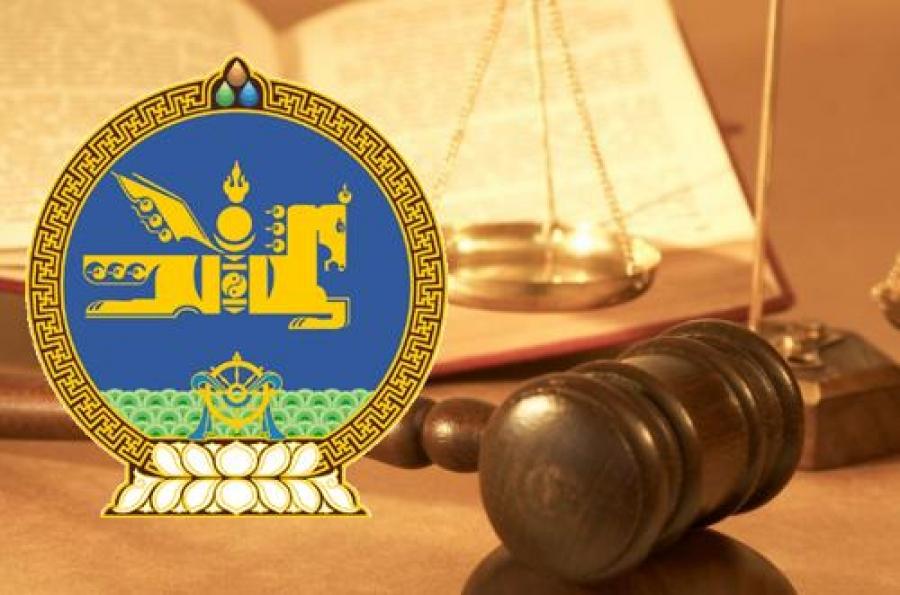 259 хуулийг шинэчилнэ