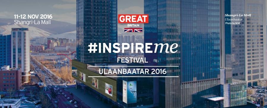 Британийн InspireMe Festival-д болох 10 ОНЦГОЙ үйл ажиллагаа